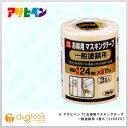 アサヒペン PCお得用マスキングテープ 一般塗装用 24mm×18m (220820) 3巻 マスキングテープ マスキングシート マスキングテープ マスキング