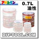 アサヒペン 油性 カラーサビ鉄用塗料 (0.7L)
