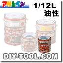 アサヒペン 油性 カラーサビ鉄用塗料 (1/12L)