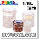 アサヒペン 油性 カラーサビ鉄用塗料 (1/5L)