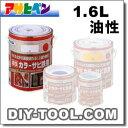 アサヒペン 油性 カラーサビ鉄用塗料 (1.6L)