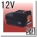 BLACK & DECKER( Black & Decker)   12V sliding battery pack charge pond (in A12 )★ entry point 5 times!) Until money of 5/24() 10:00 - 5/27( moon) 23:59★