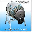 【送料無料】ジェイアンドエス J&S【ミストファン】 細霧冷房システム ミストファン・ダクト型 DFMC500-2A (水道直結型)