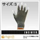エンジニア 帯電防止手袋 (ZC-54)