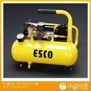 エスコ オイルレス小型エアーコンプレッサー0.12KW/4L EA116SG