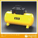 エスコ [エアーコンプレッサー用]補助タンク 25L (EA116Z-25T) コンプレッサー補助タンク ポンプ コンプレッサー
