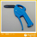 ショッピング電動 エスコ 59mm [樹脂製]エアーガン (EA123SB) エアダスター