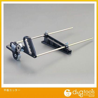 エスコ 平板カッター   EA627MA