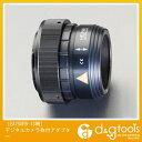 エスコ [EA750FB-13用]デジタルカメラ取付アダプター (EA750FB-18)