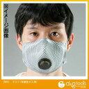 エスコ N95 マスク(有機性ガス用) (EA800MJ-4)