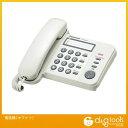 エスコ 電話機[ホワイト] (EA864BD-10)