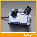 エスコ 2.5-13mmドリル研磨機 (EA826EH)
