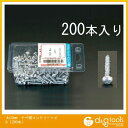 エスコ 4x32mmナベ頭コンクリートビス[200本] (EA945SN-32)