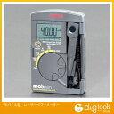 エスコ モバイル型レーザーパワーメーター (EA712AF-1)