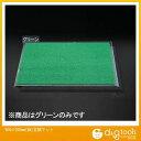エスコ 900x1200mm[緑]玄関マット (EA997RH-84)