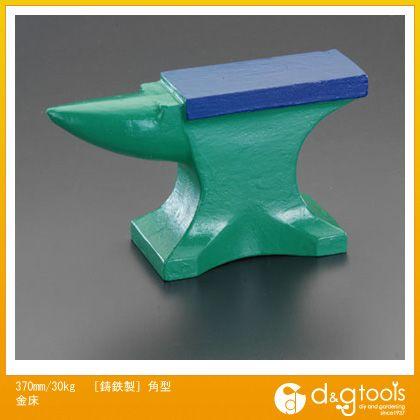 エスコ [鋳鉄製]角型金床 370mm/30kg (EA525ZZ-15)