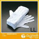 エスコ 高級薄手綿手袋 LL (EA354AA-14) 12双