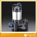 エスコ 三相200Vx750W/60Hz 海水ポンプ (EA345RV-60)