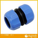 Hose middle coupling (in SSK-3 ) entry point 5 times!) for 3  sprinklings, sprinkling Until money of 5/14( fire) 10:00 - 5/17() 23:59