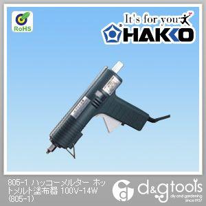 白光 ハッコーメルター100V-14W平型プラグ...の商品画像