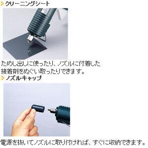 白光 ハッコーメルター100V-14W平型プラ...の紹介画像2