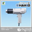 A white light heating cancer (880W) industrial dryer (hot wind device heat cancer) (is an entry from 880B ) PC point 10 times!) Until 5/19( day) from 20:00 to 23:59