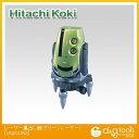 日立工機 レーザー墨出し器(グリーンレーザー) (UG20UAG) HITACHI レーザー墨出器・距離計 レーザー墨出器