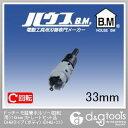 ハウスビーエム ドッチーモ超硬ホルソー(回転用) 10mmストレートセット品 DHBタイプ(ボディのみ) 33mm (DHB-33)