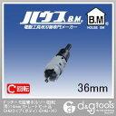 ハウスビーエム ドッチーモ超硬ホルソー(回転用) 10mmストレートセット品 DHBタイプ(ボディのみ) 36mm (DHB-36)