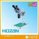 ホーザン HOZAN実体顕微鏡デバイスビュアー10×/20× L-50