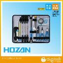 ホーザン HOZAN工具セット20点 S-10