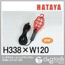 ハタヤ/HATAYA ホームハンドランプ 白熱灯ハンソランプ 本体レッド 10m (ILI-10R)