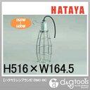 ハタヤ/HATAYA レンブラン灯 水銀灯 投光器 (RMC-0K)
