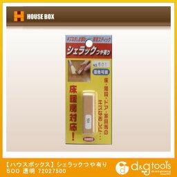 ハウスボックス シェラックつや有り 500 透明 (72027500)