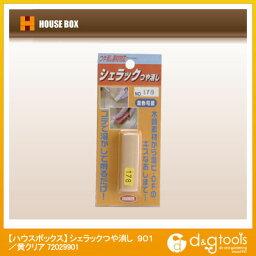 ハウスボックス シェラックつや消し 901/黄クリア (72029901)