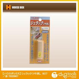 ハウスボックス シェラックつや消し 907/赤 (72029907)