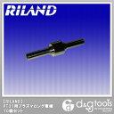 RILAND PT-31 プラズマロング電極 10個セット ...