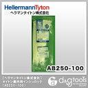 ヘラマンタイトン インシュロックタイ ABシリーズ 乳白色 (AB250) 100本