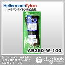 ヘラマンタイトン インシュロックタイ ABシリーズ 黒 (AB250-W) 100本