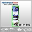 ヘラマンタイトン インシュロックタイ ABシリーズ 黒 (AB300-W) 100本