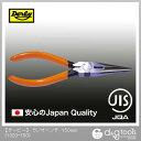 ダービー ラジオペンチ 150mm 日本製 1020-150