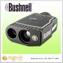 【正規品】【ブッシュネル】 携帯型ゴルフ用レーザー距離計 ピンシーカースロープ プロ1600 【smtb-k】【w3】