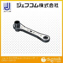 Densan Software shortstop type ratchet socket wrench (in DRS-0810 )★ entry point 5 times!) Until money of 5/24() 10:00 - 5/27( moon) 23:59★