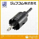【ジェフコム】 充電バイメタルホールソー (JH−30N)