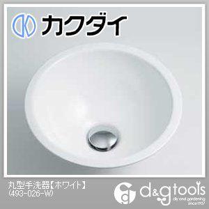 カクダイ 丸型手洗器 ホワイト 493-026-W