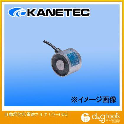 カネテック 自動釈放形電磁ホルダ KE-4RA