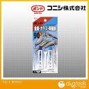 【コニシ】 ボンド Eセット 15gセット #16023
