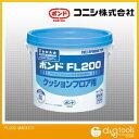 コニシ ボンド FL200 クッションフロア用接着剤 3kg (#40447) 床用塗料 塗料 床用