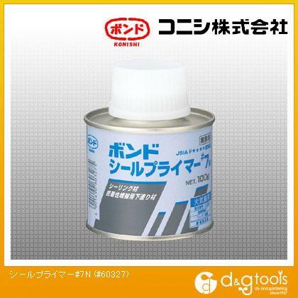 コニシ ボンドシールプライマー#7N100gハケ付(缶)#60327 100g #60327