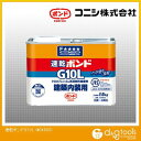 コニシ ボンド 速乾ボンド G10L 1.5kg (#04803)